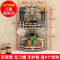 厨房置物架304不锈钢三角架壁挂储物调味调料转角收纳架厨房用具 304不锈钢 三层 边长29