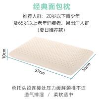 乳胶枕头原装进口硅胶枕头颈椎枕低枕L08定制