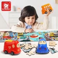 特宝儿 早教车装拼图仿真汽车2-3岁仿真飞机拼图3-6岁玩具益智早教学前识字儿童拼图玩具