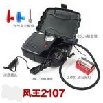 风王2107充气泵 胎压 警示灯 汽车打气泵300P