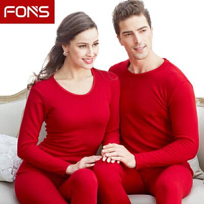 男士保暖内衣本命年加绒加厚老人秋衣秋裤套装大红中老年保暖衣女