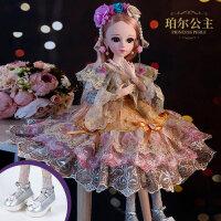 仿真娃娃婴儿60厘米超大单个仿真60cm洋娃娃套装女孩公主玩具智能SD关节换装女孩玩具过家家 珍藏版 珀尔公主 官方标
