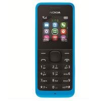 Nokia/诺基亚 1050 待机非常好 学生手机 老人手机