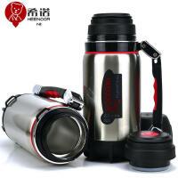 不锈钢真空保温壶大容量便携车载旅游运动户外旅行热水壶瓶