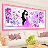 3D印花十字绣紫色浪漫结婚新款棉线印花客厅婚礼系列线绣情侣爱情人物卧室房间画大幅