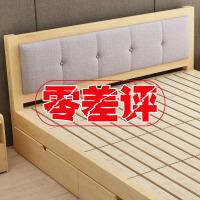 实木床1.8米双人床现代简约1.5m简易出租房床架经济型1.2米单人床