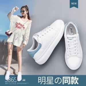 奥古狮登景甜同款小白鞋女秋季新款韩版松糕鞋厚底板鞋休闲鞋女鞋单鞋冬