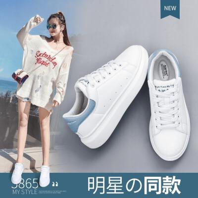 【官方正品 品牌直营】奥古狮登小白鞋女春季新款韩版松糕鞋厚底板鞋休闲鞋女鞋