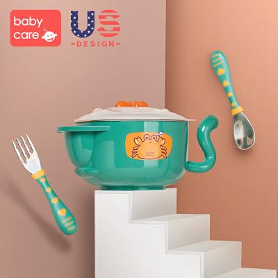 【满129减20】babycare儿童餐具宝宝防摔碗吸盘碗辅食碗勺套装 婴儿注水保温碗