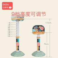 babycare儿童篮球架室内家用篮球框可升降男孩婴儿宝宝投篮架玩具