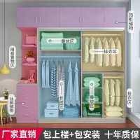 衣柜实木推拉滑移门现代简约经济型组合柜子家用卧室多功能大衣橱