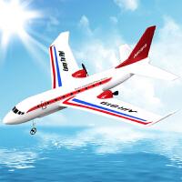(定制)滑翔机固定翼泡沫遥控飞机空客A380泡沫航模飞机C9*型模型充电可飞容易操作礼物 遥控A380
