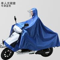 新品电动车踏板摩托车雨衣单人双人骑行加大加厚雨披男装女士水衣 XXXXL