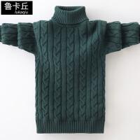 男童高领套头加绒加厚韩版毛衣2019秋冬款中大童儿童针织打底衫