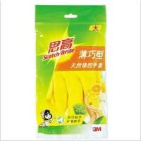 3M 思高防滑家务手套 薄巧型天然橡胶手套 植绒洗衣洗碗手套