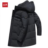 【1件3折到手价:432元】羽绒服男中长款2019冬季新款潮流帅气连帽黑色加厚保暖外套