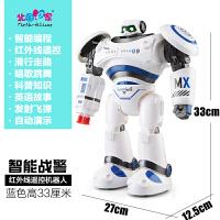 智能遥控机器人编程语音对话高科技早教学习6岁男孩儿童玩具 遥控机器人蓝色送遥控电池 真大号33CM可发射软 双电续航1