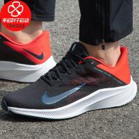 Nike/耐克男鞋新款低帮运动鞋跑步训练网面透气舒适轻便时尚休闲缓震耐磨跑步鞋CD0230-016
