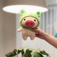 ins网红公仔小猪变身青蛙毛绒玩具宝宝安抚陪睡娃娃玩偶少女心 约20厘米