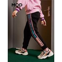 MQD童装加厚女童针织裤2019冬季新款儿童加绒保暖条纹运动束脚裤