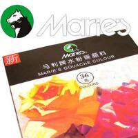 Marie's/马利画材36色水粉颜料 马利颜料 学生写生颜料