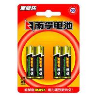 南孚7号电池 南孚高性能碱性电池 四粒卡装 干电池 遥控器赛车电池