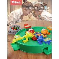 抖音同款大号趣味桌面贪吃珠益智亲子游戏 儿童青蛙吃豆玩具