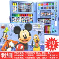 儿童画笔套装大礼盒美术绘画工具学生画画文具礼品彩笔蜡笔