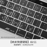 Mac苹果Macbook12笔记本电脑新款Air13键盘膜保护贴膜13.3薄Pro15寸book透明 老款Air11【