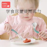 babycare宝宝勺子学吃饭弯头叉勺套装 儿童婴儿训练辅食餐具