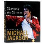 舞梦诗话 迈克尔杰克逊 英文原版 Dancing the Dream Michael Jackson精装大开 人物传记
