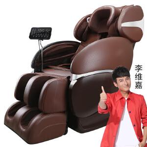 KASRROW/凯仕乐零重力太空舱按摩椅KSR-03AS-L导轨棕色多功能按摩椅