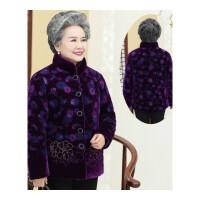 奶奶冬装老人衣服女60-70岁老年人棉袄80岁老太太棉衣妈妈装外套