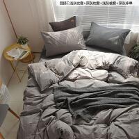 北欧简约纯色灰色全棉1.5M床单四件套日式水洗棉1.8M床笠1.2单人定制