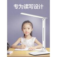 学生LED台灯护眼书桌可充电插电式宿舍学习卧室寝室床头阅读台风 7ba