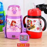 迪士尼 婴儿童学饮杯 温度显示 防漏宝宝吸管杯(背带+双手柄)两用喝水杯 重力球