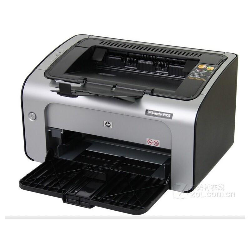 惠普LaserJet Pro1108激光打印机 HP P1108家用激光打印机 惠普P1108打印机 小型办公  惠普HP Laserjet PRO P1108激光打印机 hp1108促销 送大容量碳粉1瓶 可印约3500页