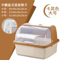 欧式塑料碗柜厨房放碗架带盖沥水碗筷收纳盒放碟架滴水碗盆置物架