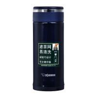 保温杯 SM-JTE34 男 女士 学生 便携 茶杯保温杯带不锈钢滤网抖音