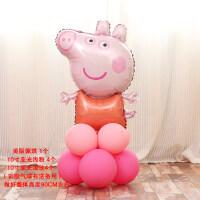 生日气球 乔治立柱路引气球教室幼儿园布置装饰用品宝宝生日派对A