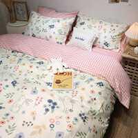 网红款床上用品四件套全棉纯棉小碎花小香风床单人被套宿舍三件套