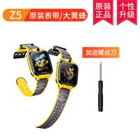 电话手表表带y02y01y03Z3Z2表带2代3代官方旗舰店原装表带