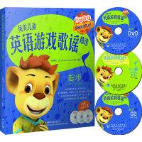 英美儿童英语游戏歌谣精选・起步(含图书2册,2张CD,1张DVD)