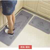 厨房地垫长条防油脚垫卫浴防滑门口吸水门垫卧室地毯 40*60+40*120cm