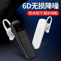 防汗防水超长待机商务单边手机通用蓝牙耳机