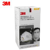3M口罩 9002V PM2.5口罩 骑行 防雾霾粉尘 男女士口罩(一盒25个)