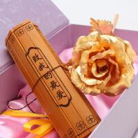情人节礼物 送女友女朋友老婆女生创意定制生日礼品 送老公男生惊喜