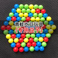 青蛙吃豆玩具青蛙吃豆玩具游戏专用的豆子1包24颗/3元 48颗/4元 60颗/5元豆豆