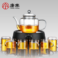 唐丰玻璃茶具套装透明日式煮茶壶家用过滤茶壶功夫泡茶圆形电陶炉