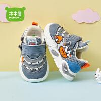 【秒杀价:49.9】木木屋童鞋学步鞋宝宝鞋子0-2岁软底婴儿鞋(15-19码)子男童女童女童小牛机能鞋2815